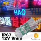 0.15W Power Pixel LED Lighting White Color With PVC Shell Silicone Inside